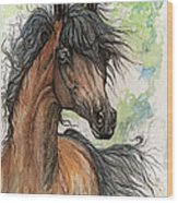 Wieza Wiatrow Polish Arabian Mare Watercolor Painting  Wood Print