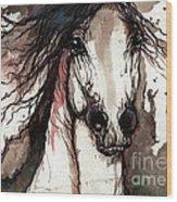 Wild Arabian Horse Wood Print