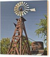 Wildseed Farms Windmill Wood Print