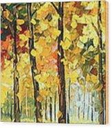 Wind Of Dreams 1 Wood Print