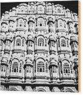 Wind Palace Jaipur Wood Print