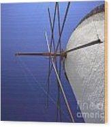 Windmill Masts Wood Print