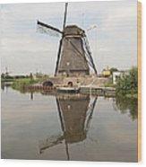 Windmill Reflection Wood Print