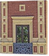 Window Of Seville Wood Print