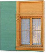 Windows Of The World - Santiago Chile Wood Print