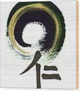 Within Benevolence - Zen Enso Wood Print