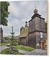 Wooden Church In Rabka Malopolska Poland Wood Print