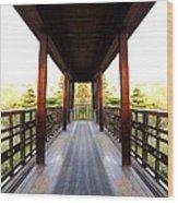 Wooden Path Wood Print