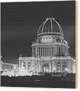 Worlds Columbian Exposition Administration Building Chicago 1893 Wood Print