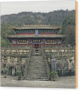 Wudangshan - Zhishaodian Wood Print