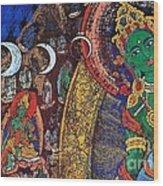 Xiangba - Tibet Wood Print