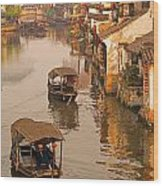 Xitang Canal Wood Print