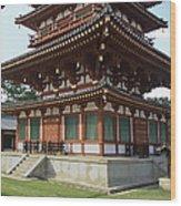Yakushi-ji Temple West Pagoda - Nara Japan Wood Print