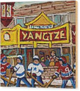 Yangtze Restaurant With Van Horne Bagel And Hockey Wood Print