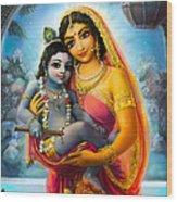 Yashoda And  Krishna Wood Print