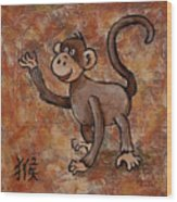 Year Of The Monkey Wood Print