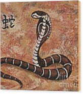 Year Of The Snake Wood Print