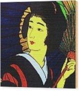 Yellow Moon Geisha Wood Print