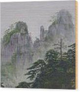 Yellow Mountain Wood Print