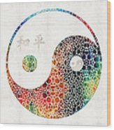 Yin And Yang - Colorful Peace - By Sharon Cummings Wood Print