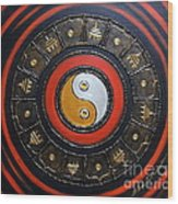 Yin Yang Energy Wood Print
