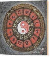 Yin Yang Horoscope Wood Print