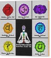 Yoga Reiki Seven Chakra Symbols Chart Wood Print