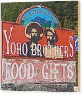 Yoho Brothers Wood Print