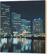Yokohama Minato-mirai Wood Print