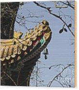 Yonghegong Temple 9108 Wood Print