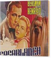 Yorkshire Terrier Art Canvas Print - Casablanca Movie Poster Wood Print