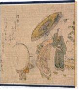 Yuki No Shogatsu Oiran Dochu Wood Print