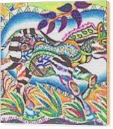 Zuri - Zebra Wood Print