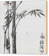 Zen Bamboo Union Wood Print