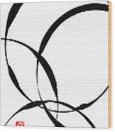 Zen Circles 2 Wood Print by Hakon Soreide