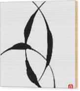 Zen Circles 5 Wood Print by Hakon Soreide