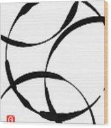 Zen Circles Wood Print