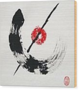 Zen No Seishin Wood Print