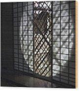 Zen Temple Window - Kyoto Wood Print by Daniel Hagerman