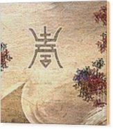 Zen Tree - Two Trees Version Wood Print