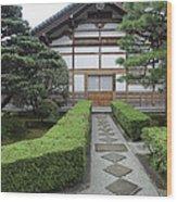 Zen Walkway - Kyoto Japan Wood Print