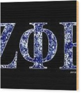 Zeta Phi Beta - Black Wood Print