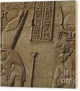 Karnak Egypt Hieroglyphics Wood Print