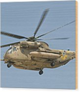 A Sikorsky Ch-53 Yasur Of The Israeli Wood Print