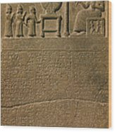 Ancient Astronomical Calendar Wood Print