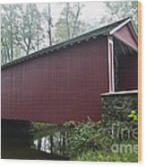 Ashland Covered Bridge Wood Print