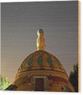 Baghdad Mosque Wood Print by Rick Frost