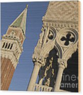 Campanile. Plazza San Marco. Venice Wood Print
