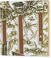De Re Metallica, Mine Shafts, 16th Wood Print