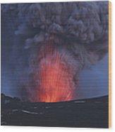 Eyjafjallajökull Eruption, Iceland Wood Print